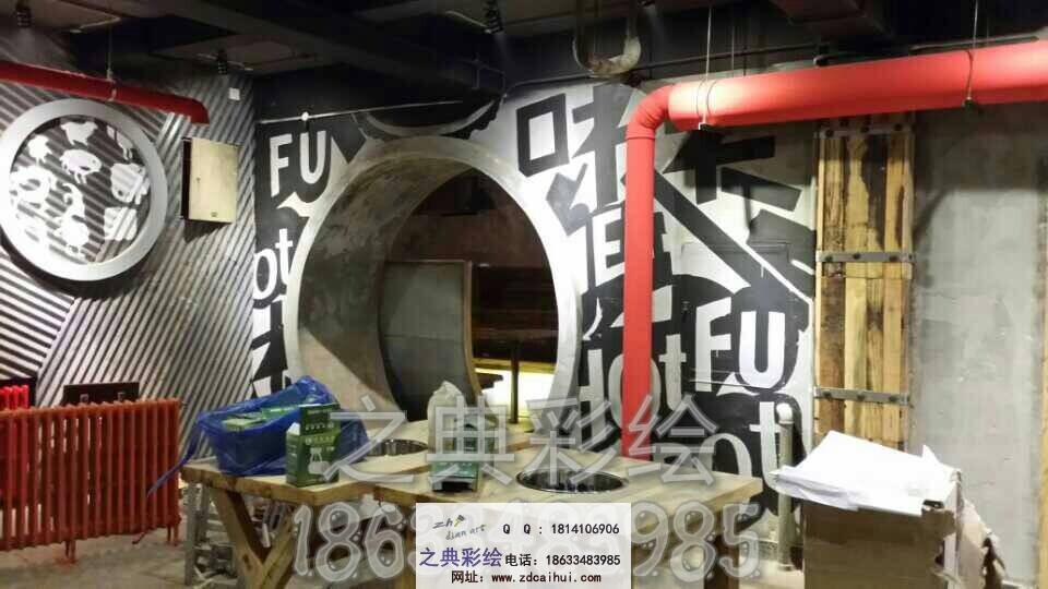 墙绘案例 味夫火锅创意墙体彩绘餐饮空间主题手绘墙 之典彩绘