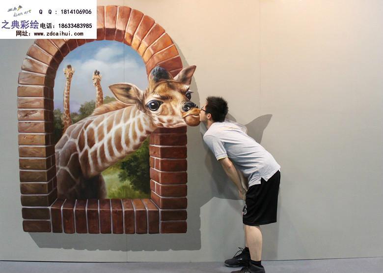 石家庄3d画,3d墙绘,3d立体画